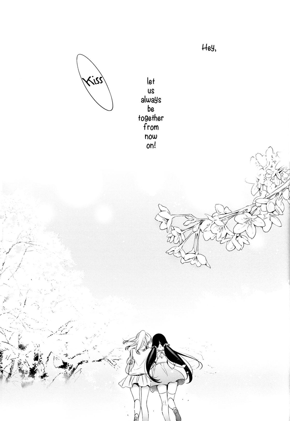 Haru mo Natsu mo Aki mo Fuyu mo | In Spring, In Summer, In Autumn, In Winter. Always With You! 54