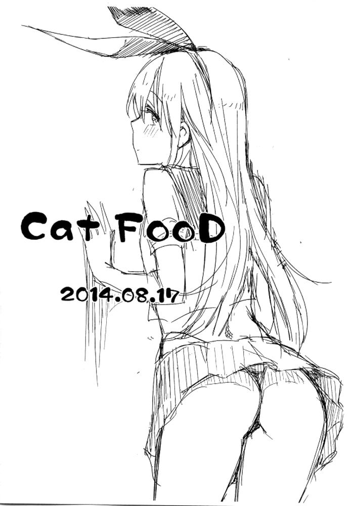 (C86) [Cat Food (NaPaTa)] Miki-ppoi no! + Omake-ppoi no! (THE IDOLM@STER) 26