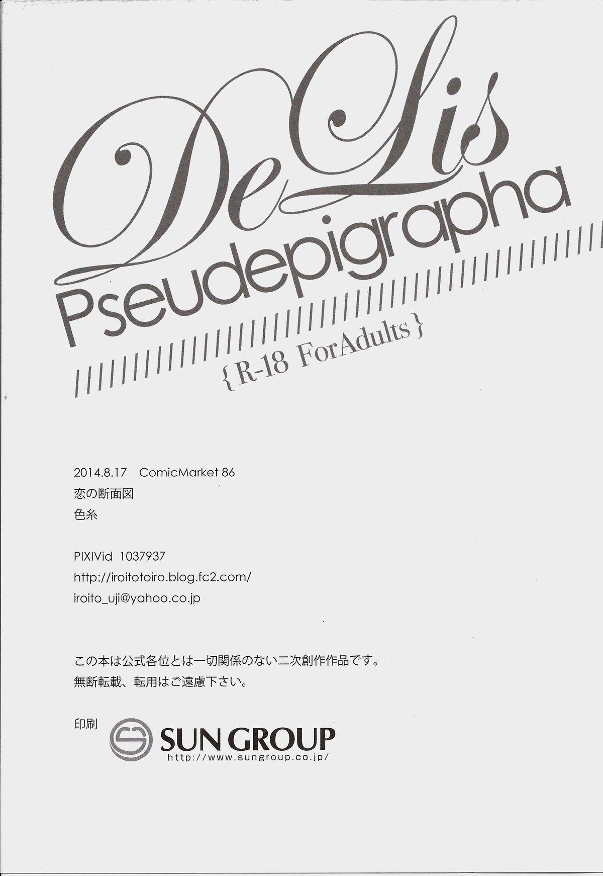 de lis/Pseudepigrapha 16