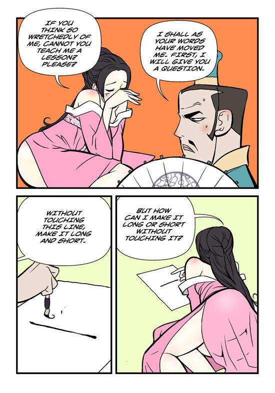 Homo Sexience 151