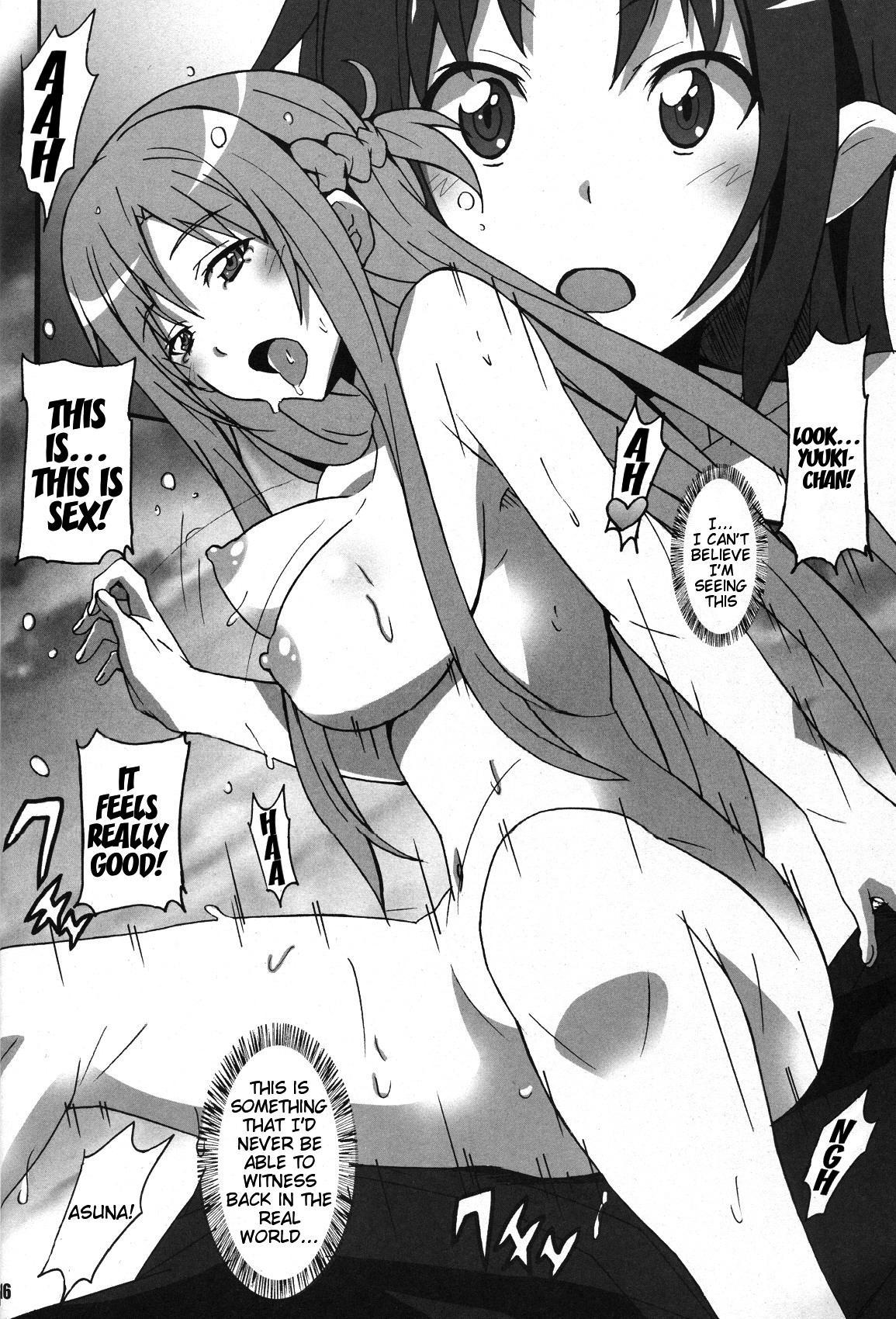 Sword Art Online Hollow Sensual 2 14
