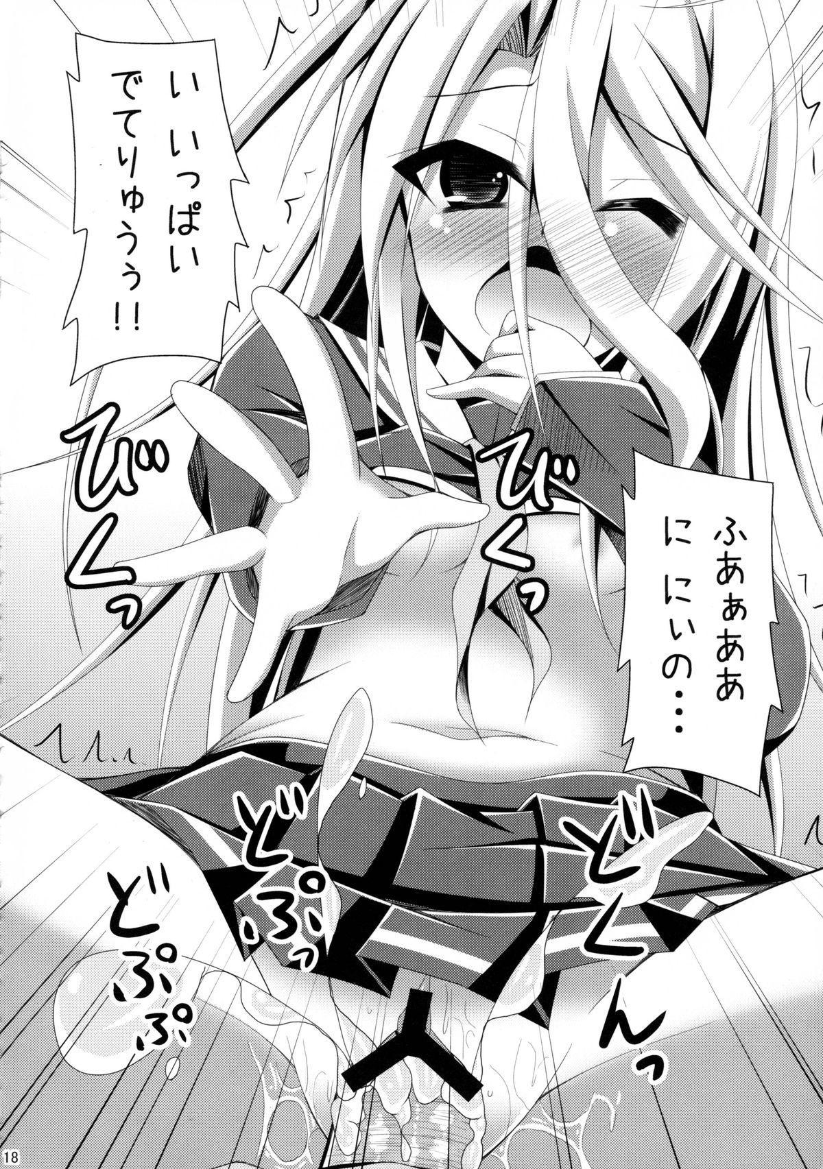 Gamer Kyoudai ga Sex wo Oboeta You desu 17