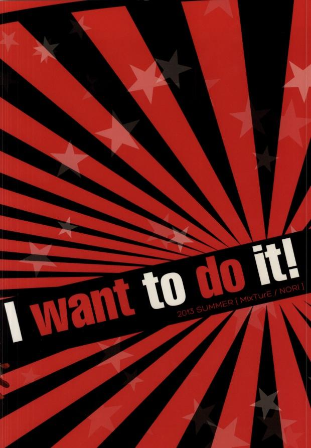 I want to do it! 27