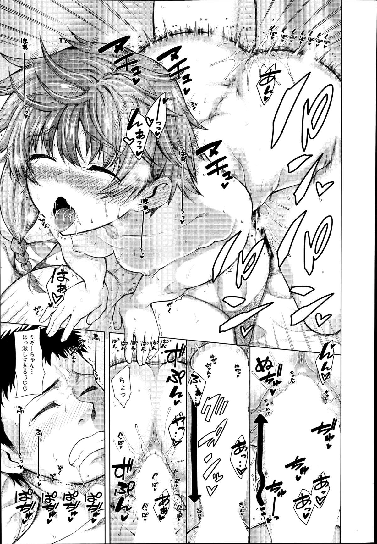 Hand in Lovers ♡ Ch.1-2 22