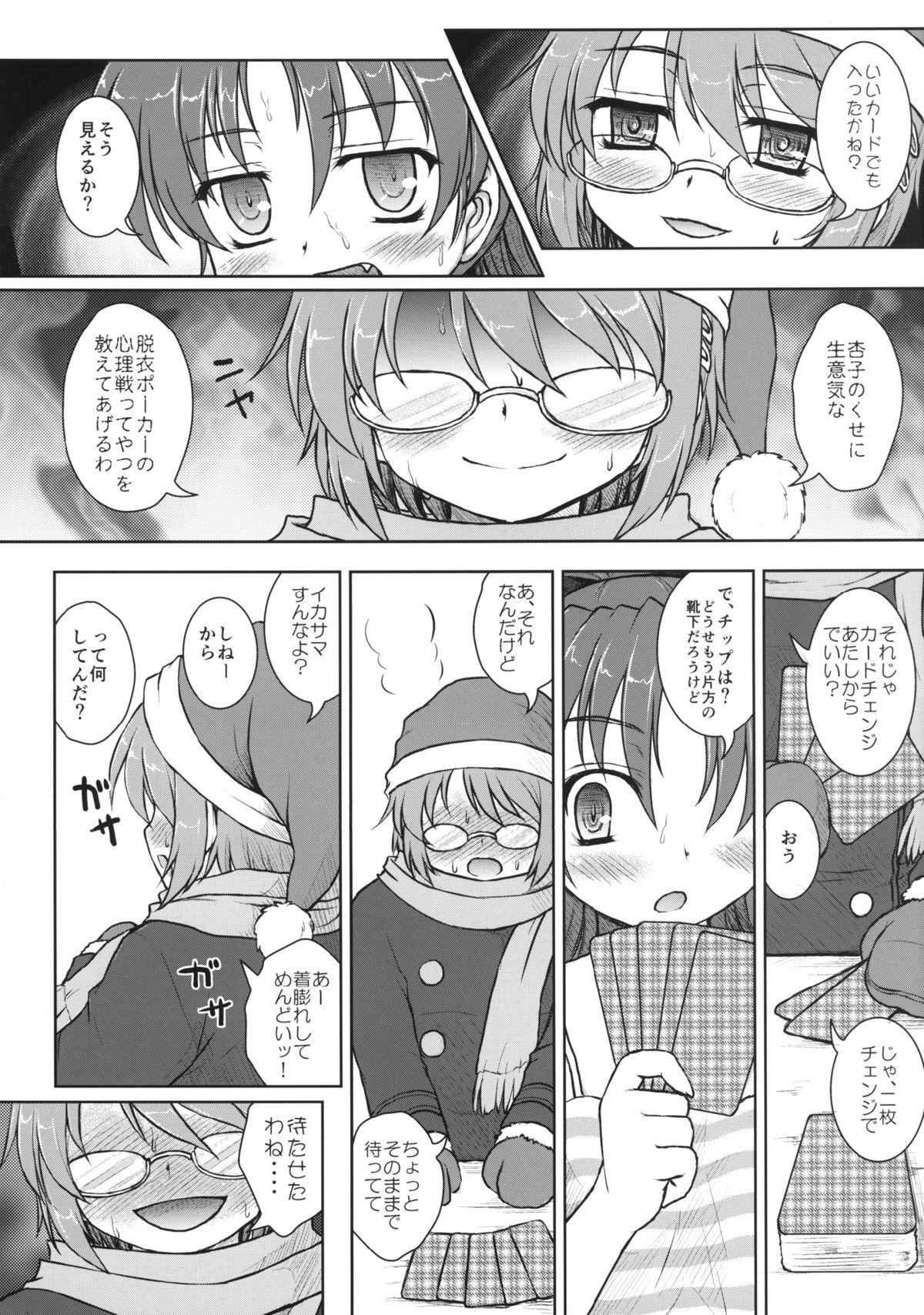 (SHT2013 Haru) [Newtype Kenkyuujo (Kotowari)] Sayaka-san to Kyouko-san (Puella Magi Madoka Magica) 10
