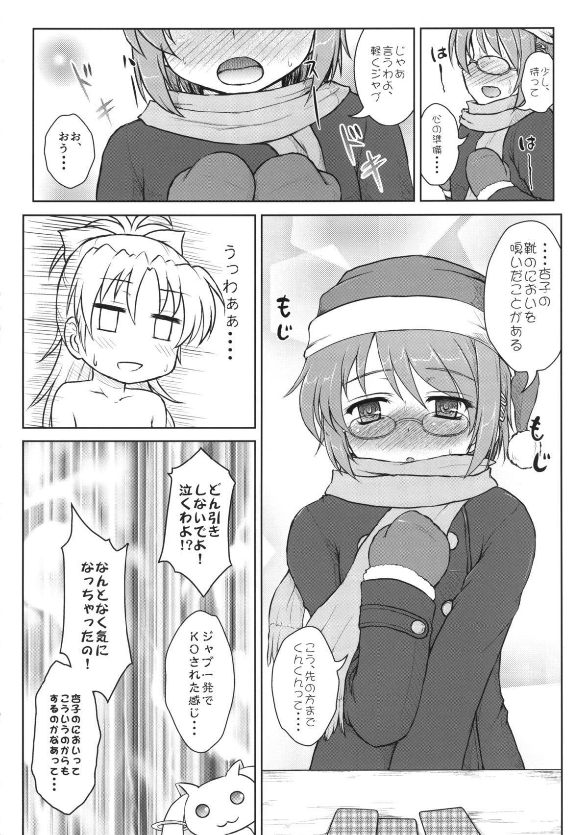 (SHT2013 Haru) [Newtype Kenkyuujo (Kotowari)] Sayaka-san to Kyouko-san (Puella Magi Madoka Magica) 19
