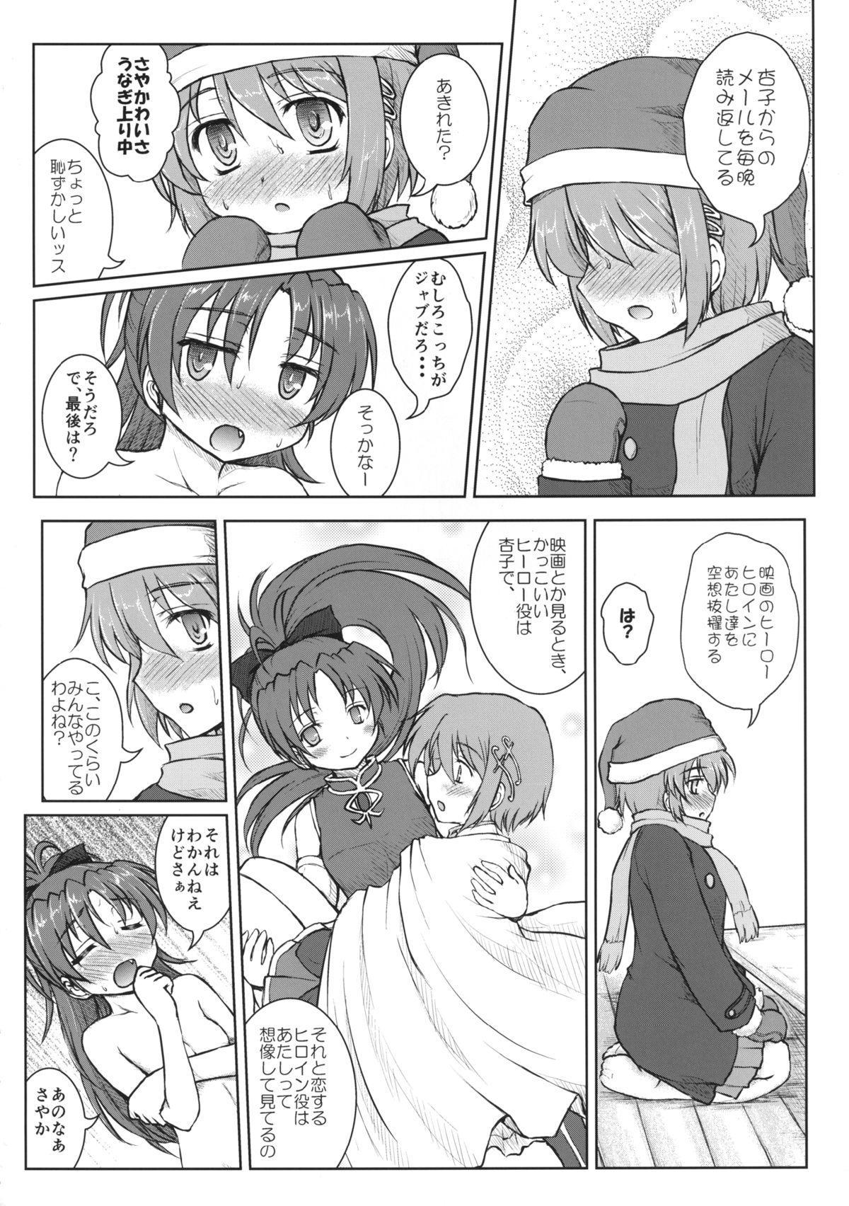 (SHT2013 Haru) [Newtype Kenkyuujo (Kotowari)] Sayaka-san to Kyouko-san (Puella Magi Madoka Magica) 21