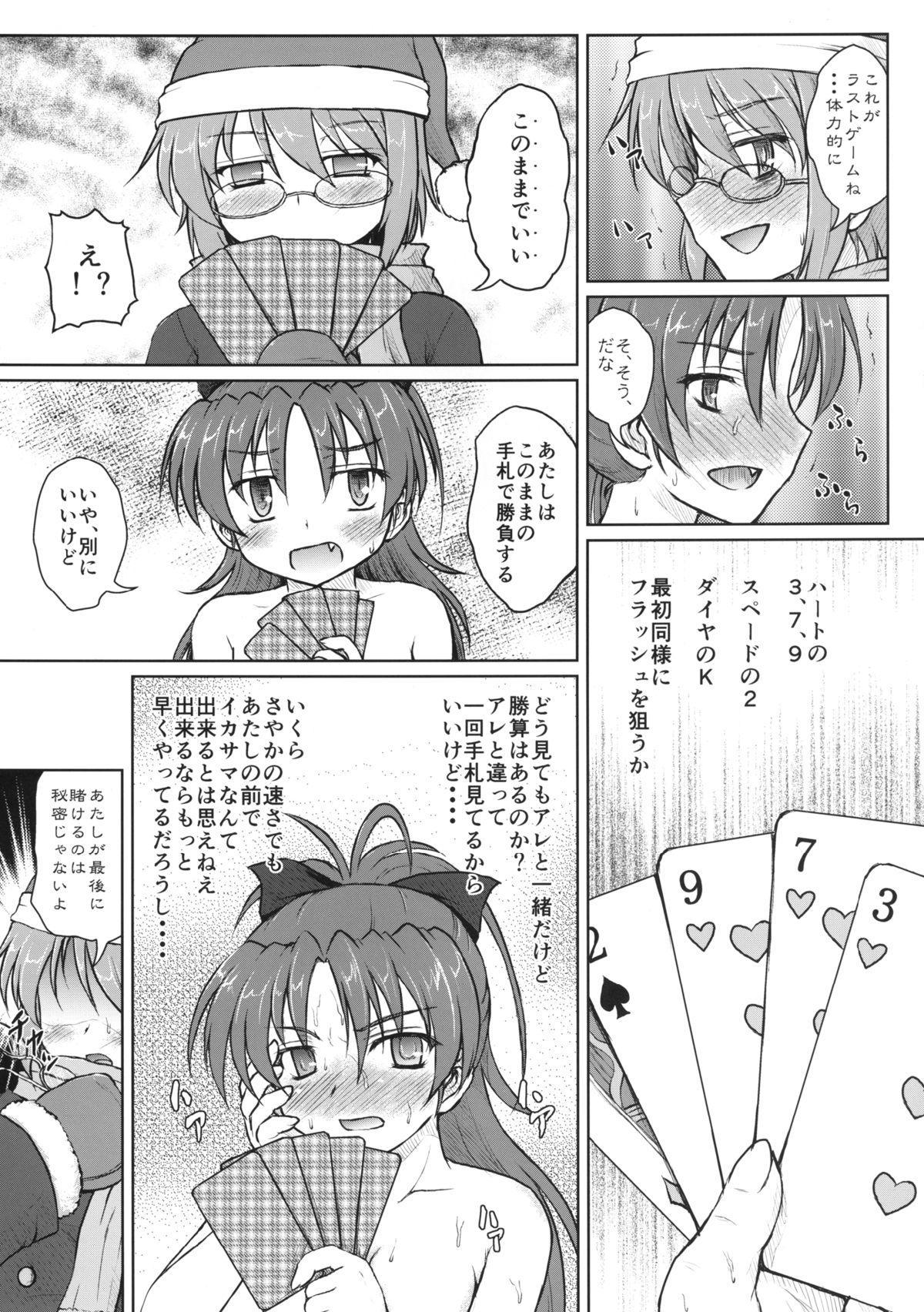 (SHT2013 Haru) [Newtype Kenkyuujo (Kotowari)] Sayaka-san to Kyouko-san (Puella Magi Madoka Magica) 24