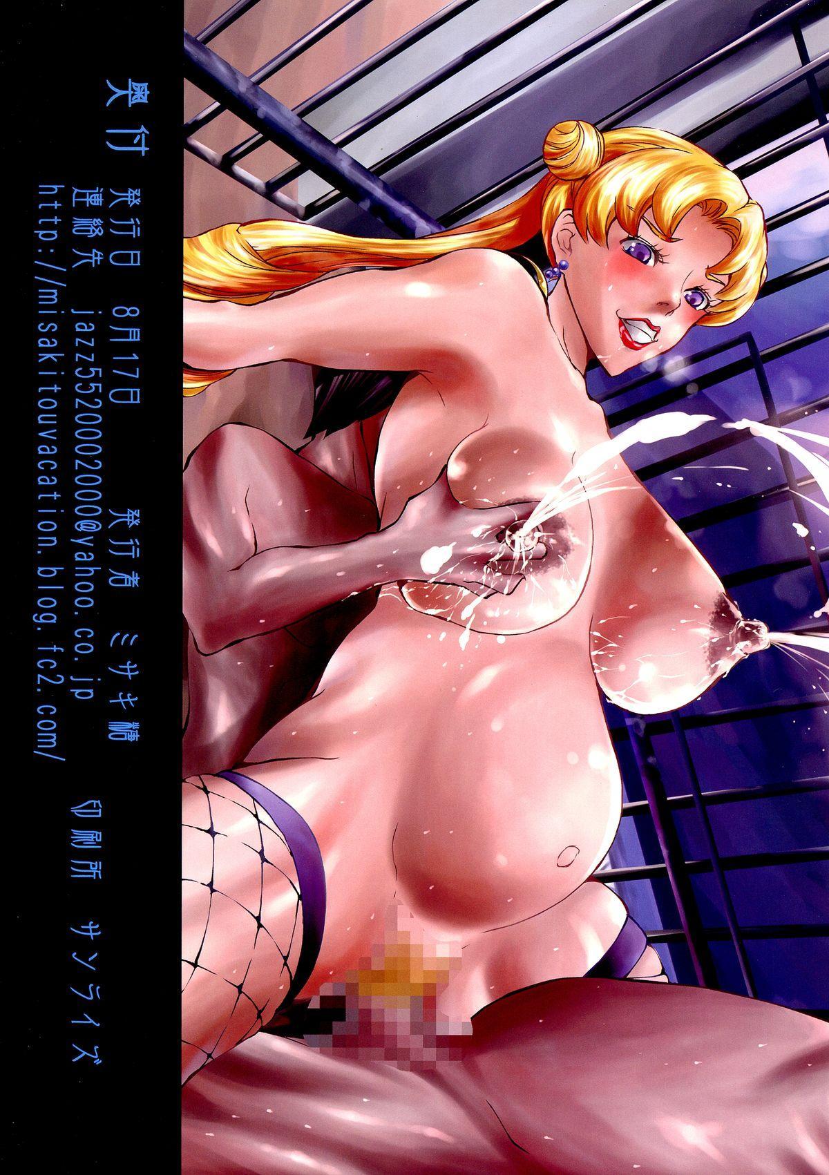 Ninpu Joou Usagi Crystal 1
