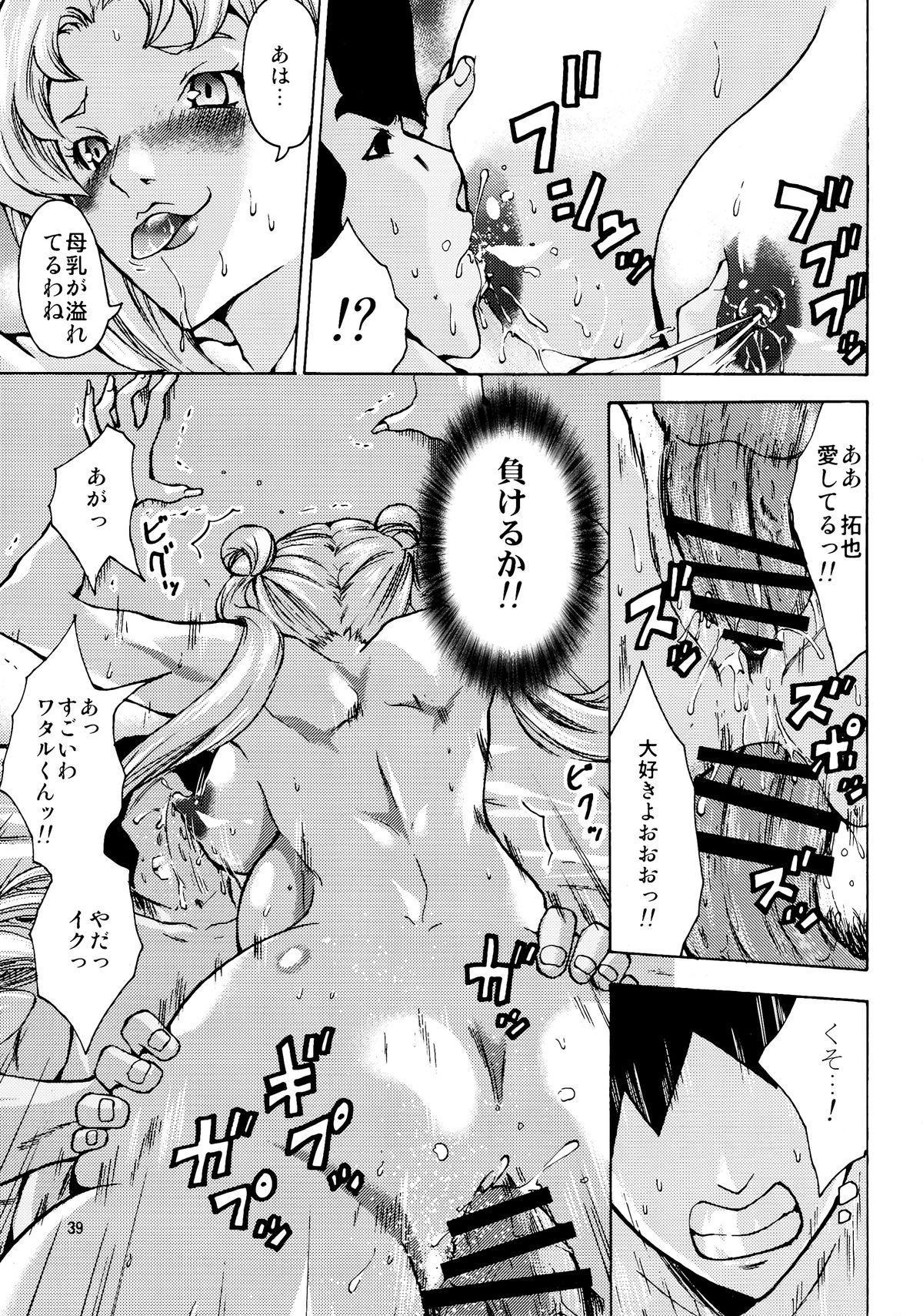 Ninpu Joou Usagi Crystal 38