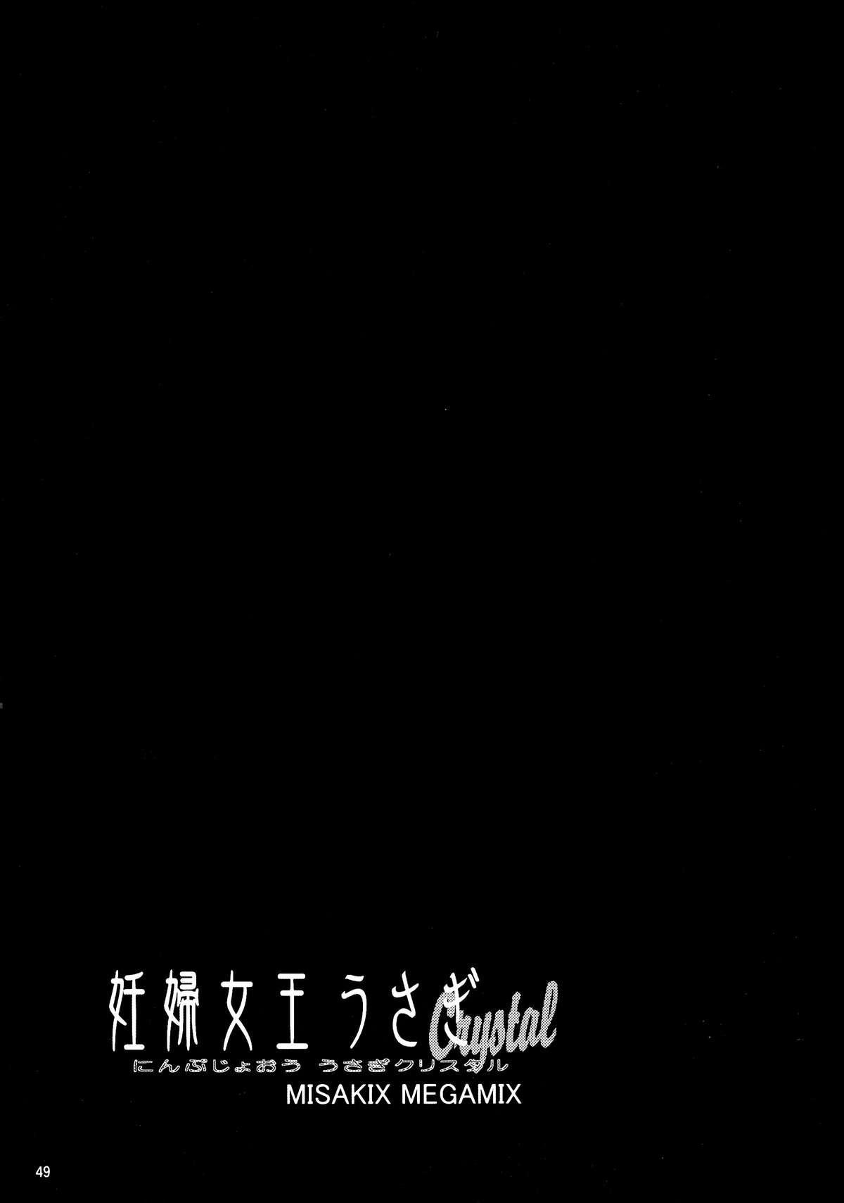 Ninpu Joou Usagi Crystal 48