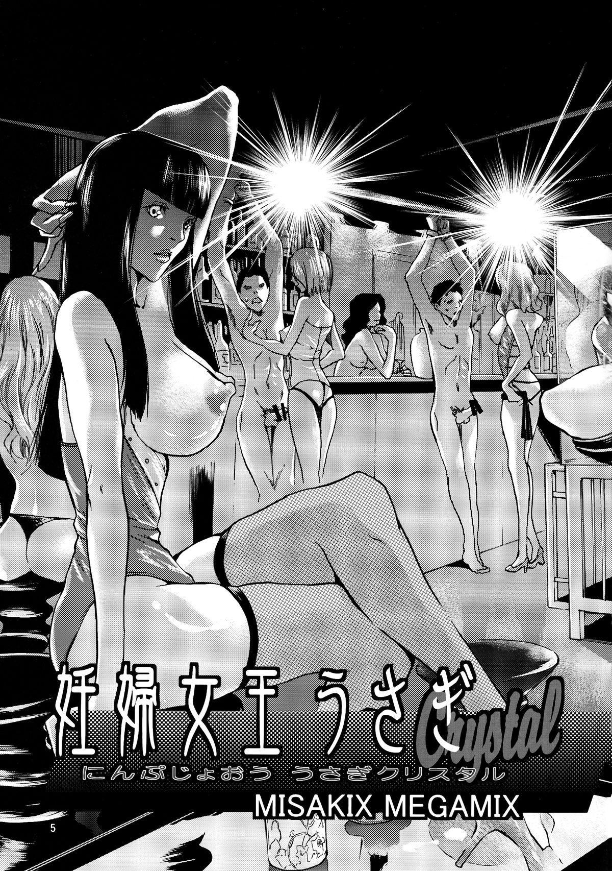 Ninpu Joou Usagi Crystal 4