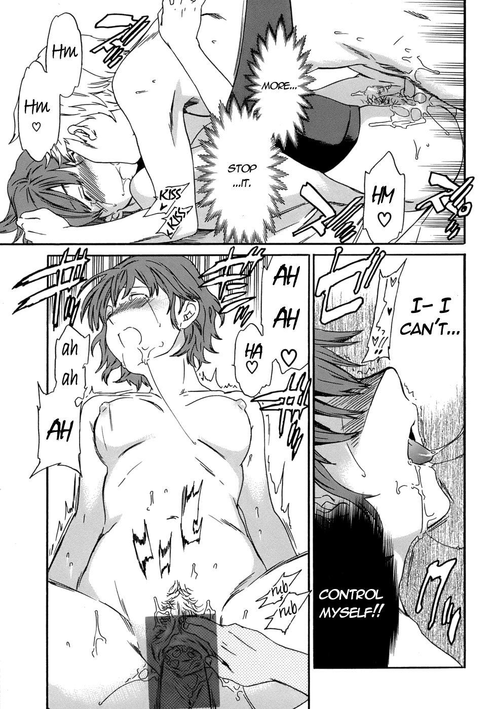 [Cuvie] Karada No Koi - Love of Body Ch. 1-4 [English] 66