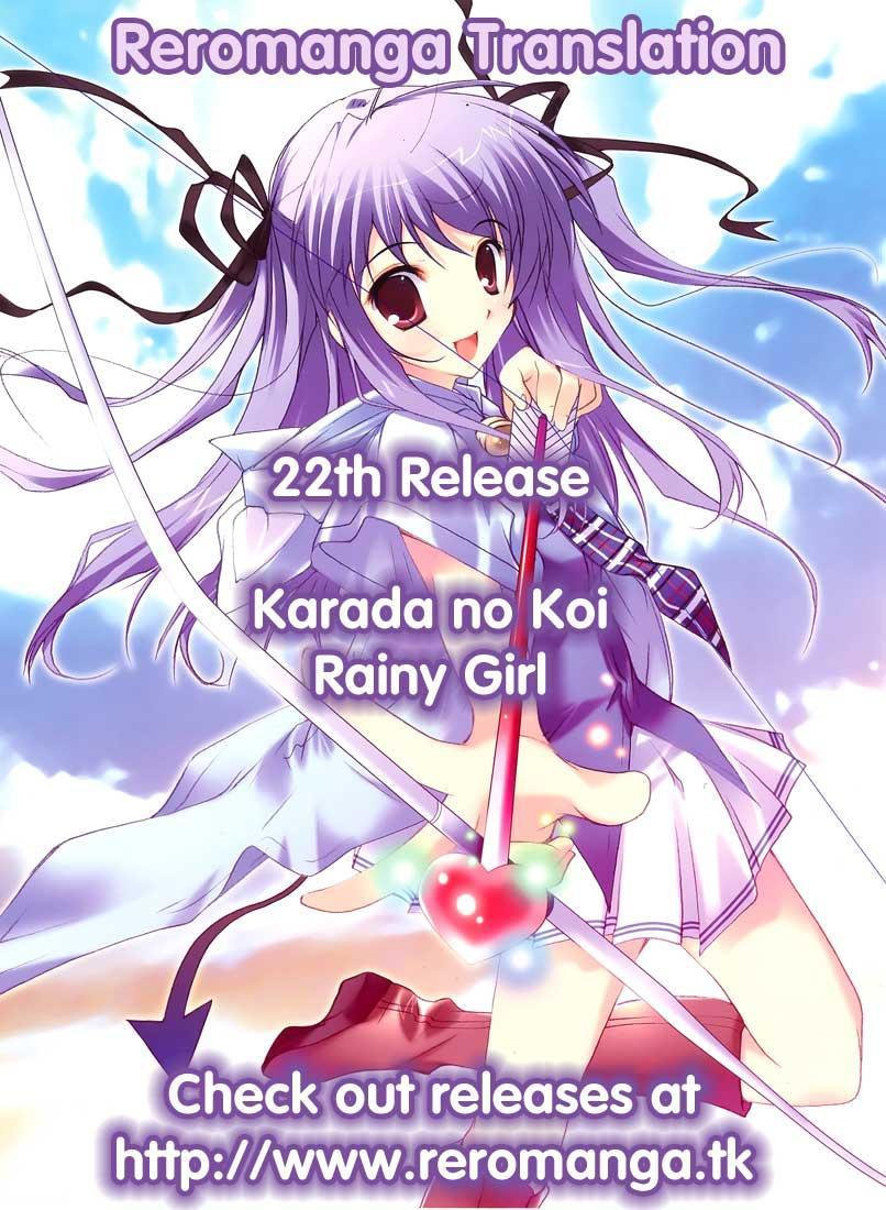 [Cuvie] Karada No Koi - Love of Body Ch. 1-4 [English] 92