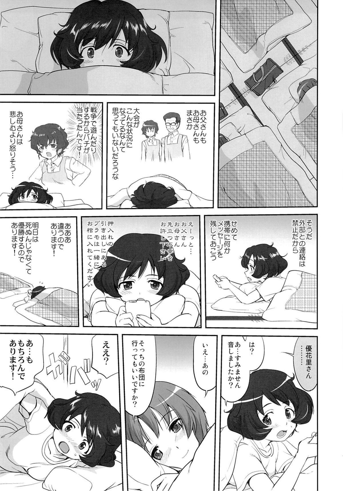 Yukiyukite Senshadou Kuromorimine no Tatakai 9