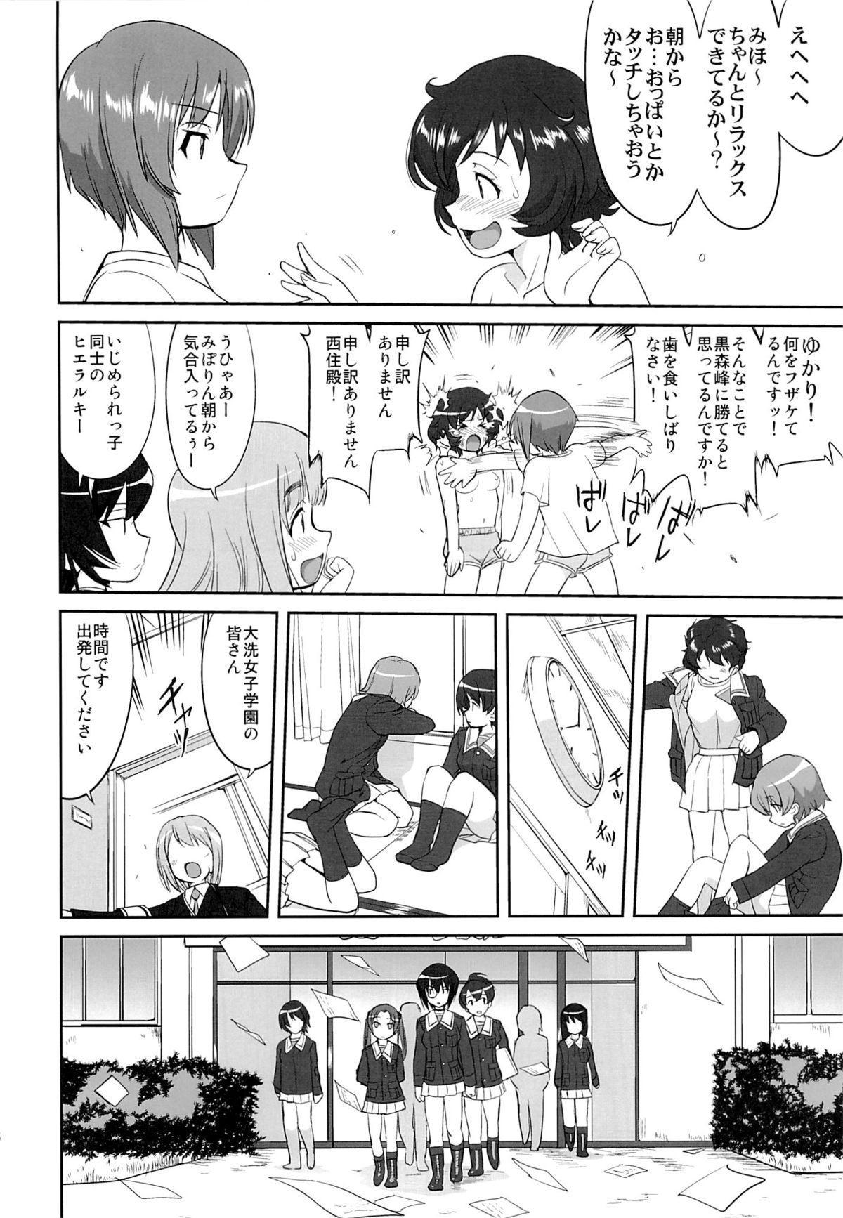 Yukiyukite Senshadou Kuromorimine no Tatakai 16