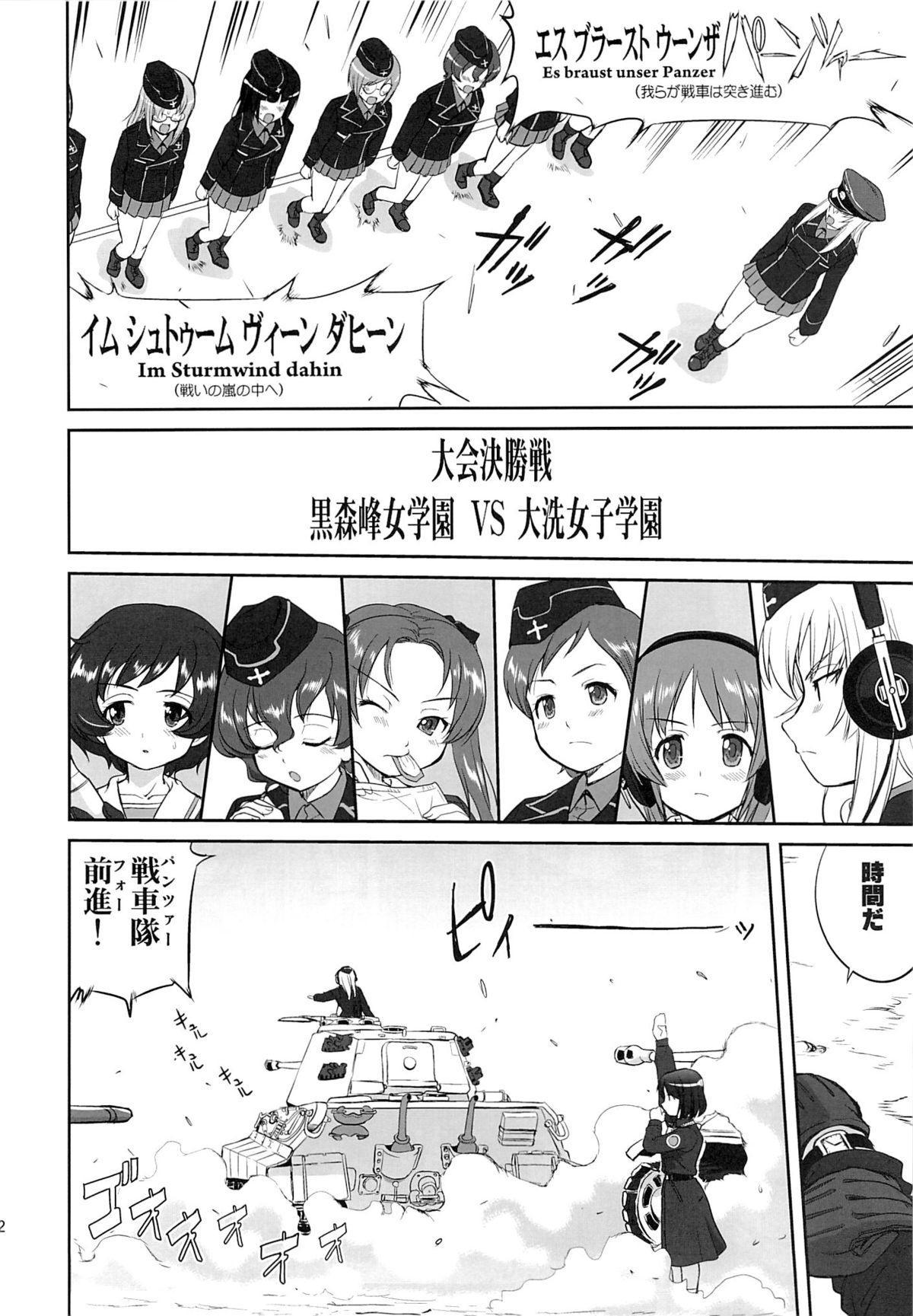 Yukiyukite Senshadou Kuromorimine no Tatakai 20