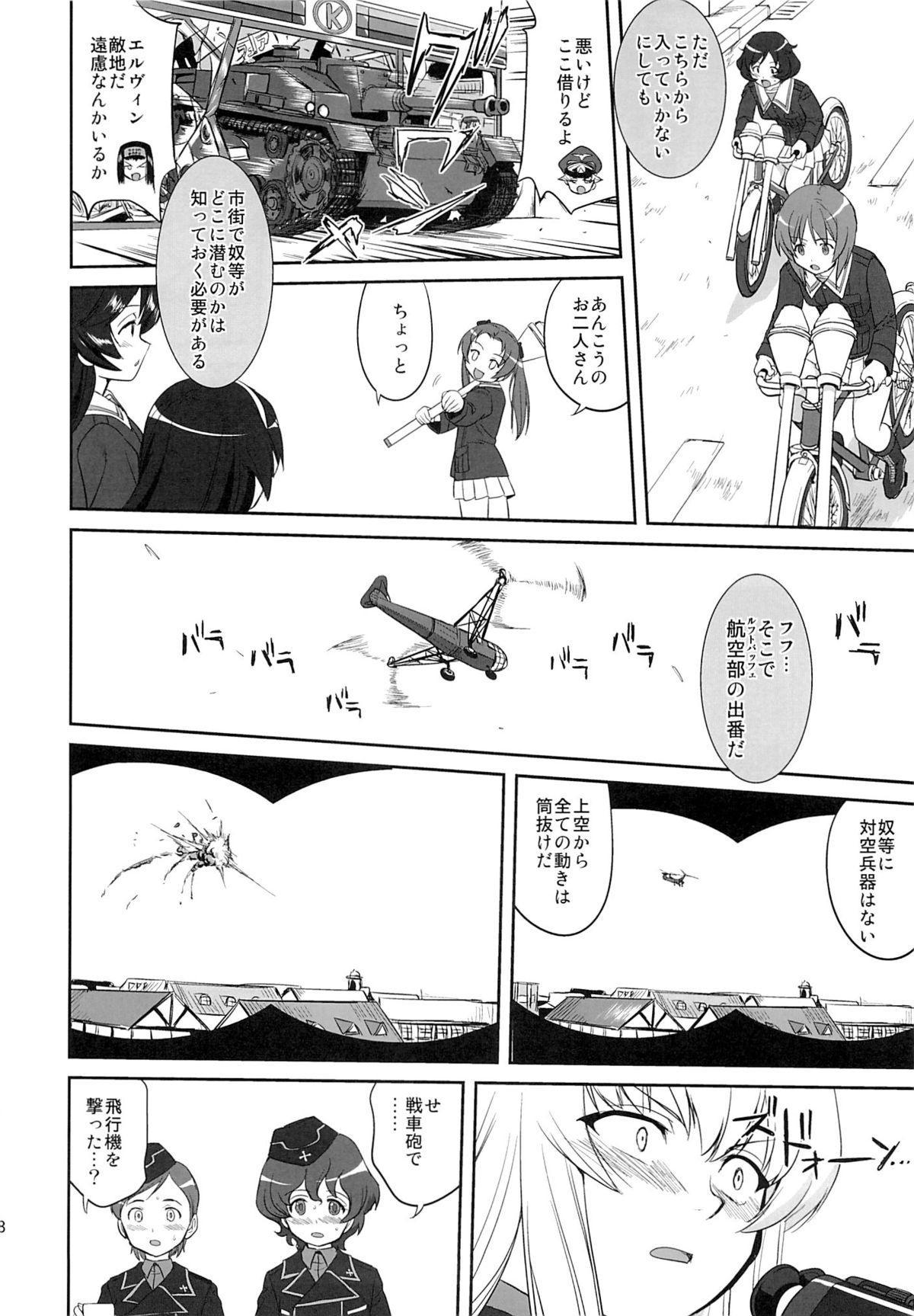 Yukiyukite Senshadou Kuromorimine no Tatakai 26