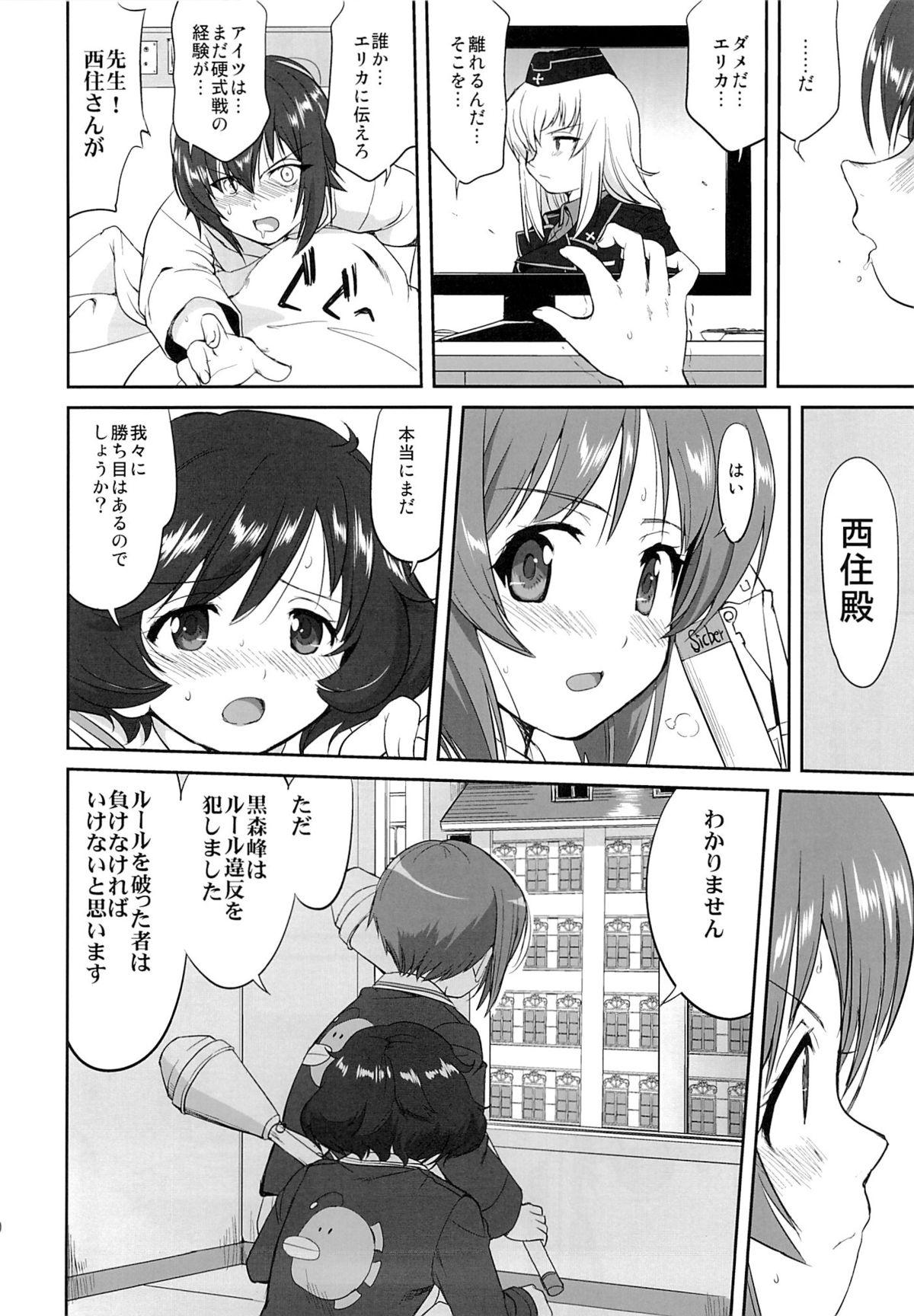 Yukiyukite Senshadou Kuromorimine no Tatakai 28