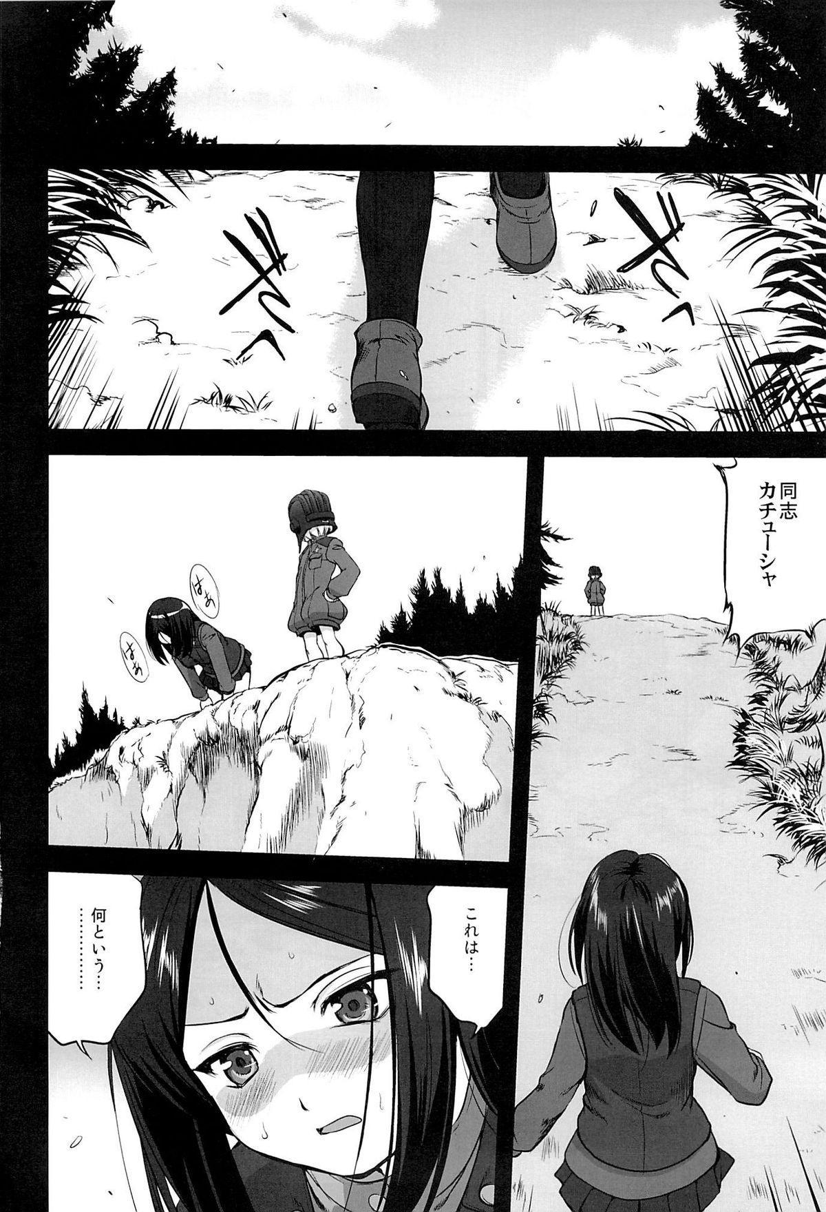 Yukiyukite Senshadou Kuromorimine no Tatakai 2