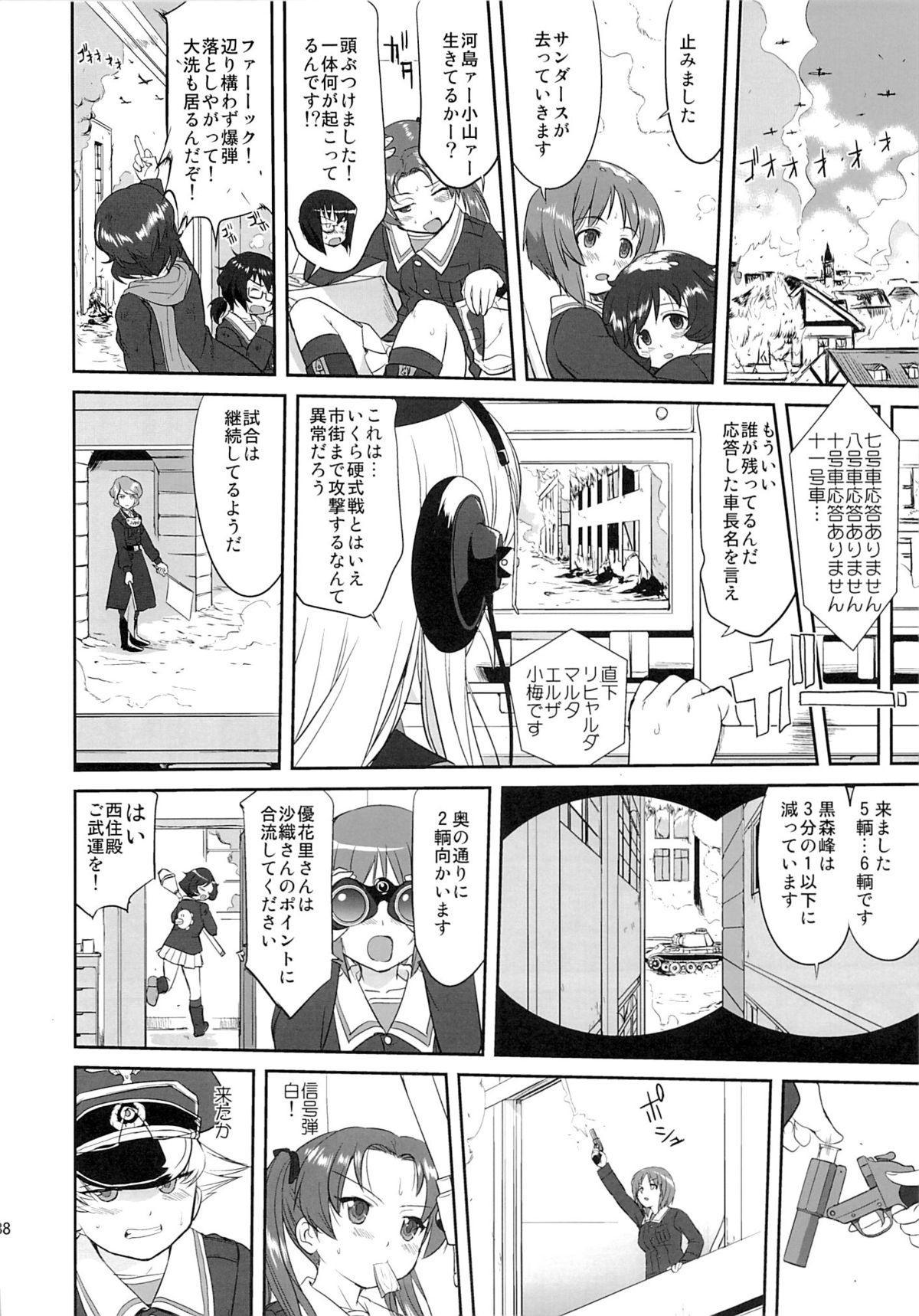 Yukiyukite Senshadou Kuromorimine no Tatakai 36