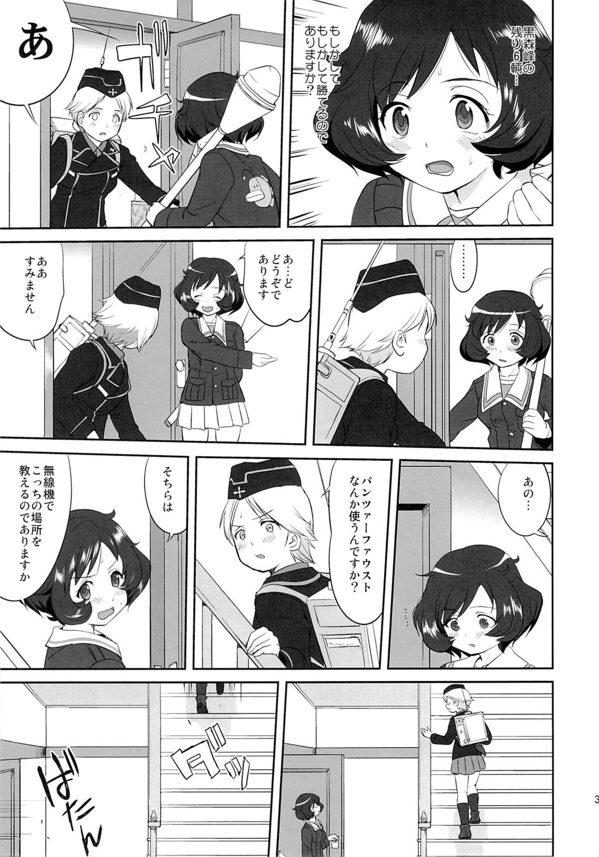 Yukiyukite Senshadou Kuromorimine no Tatakai 37