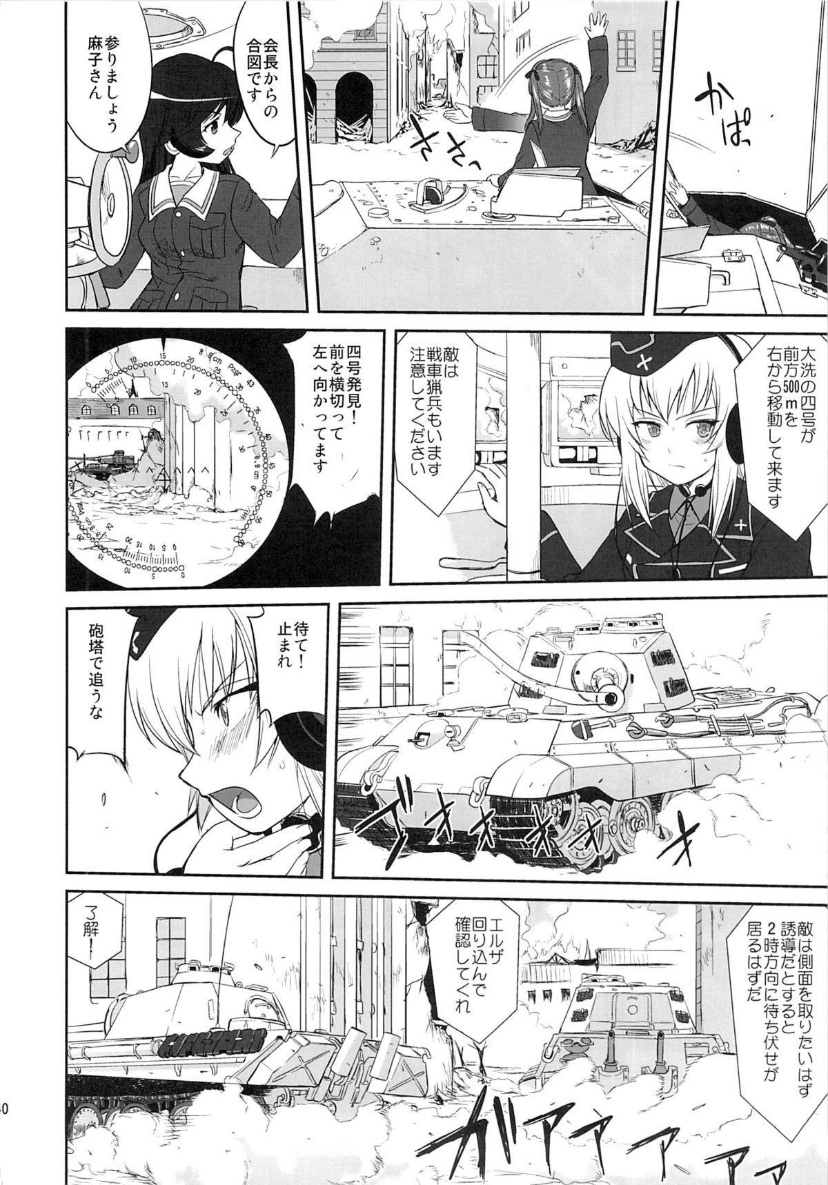 Yukiyukite Senshadou Kuromorimine no Tatakai 38