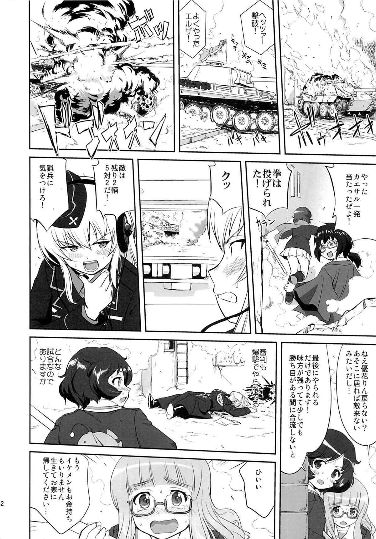 Yukiyukite Senshadou Kuromorimine no Tatakai 40