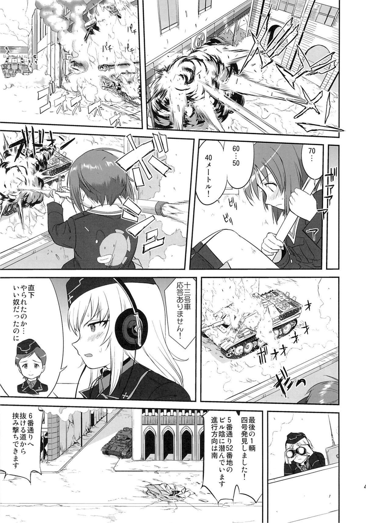 Yukiyukite Senshadou Kuromorimine no Tatakai 43