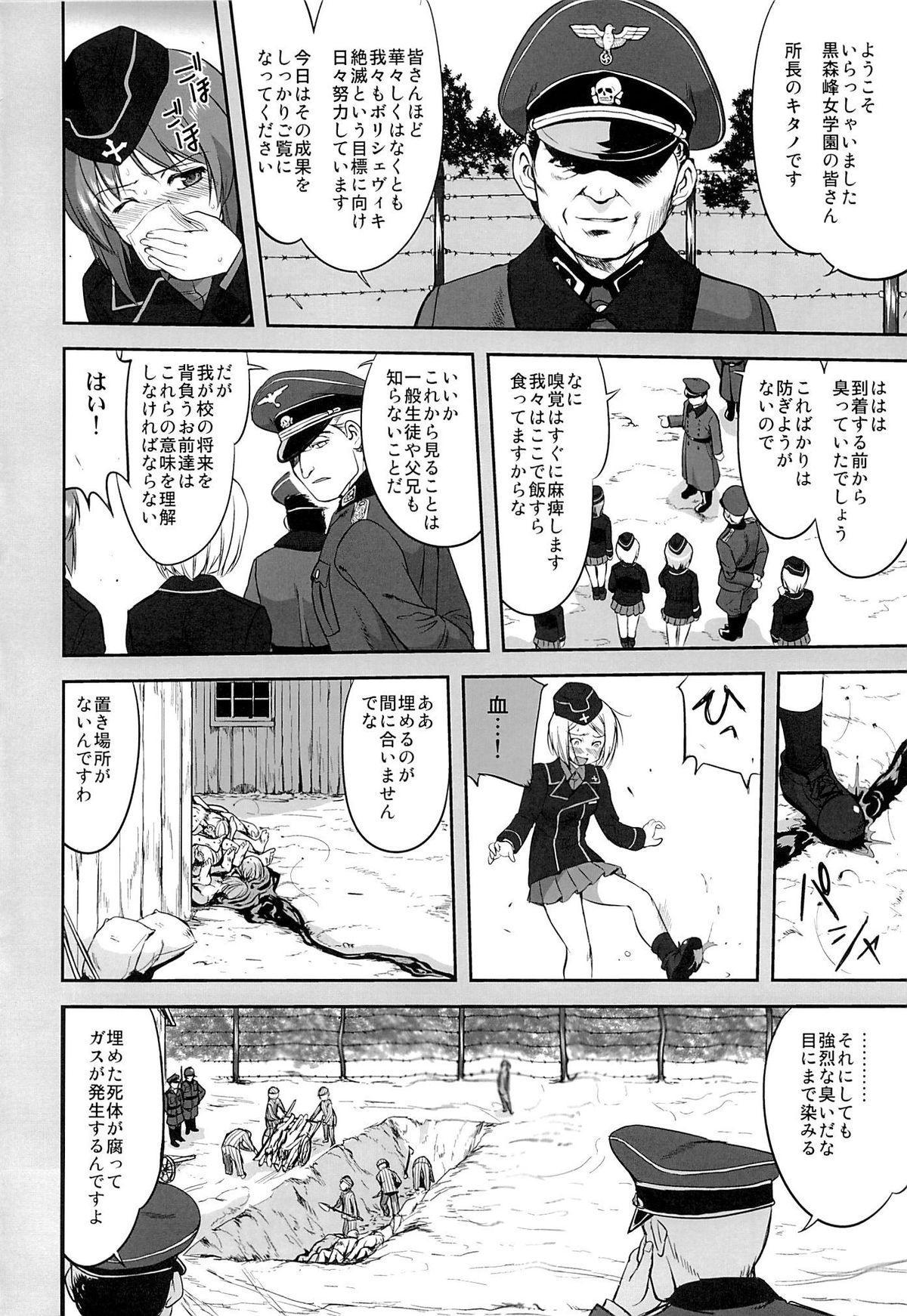 Yukiyukite Senshadou Kuromorimine no Tatakai 4