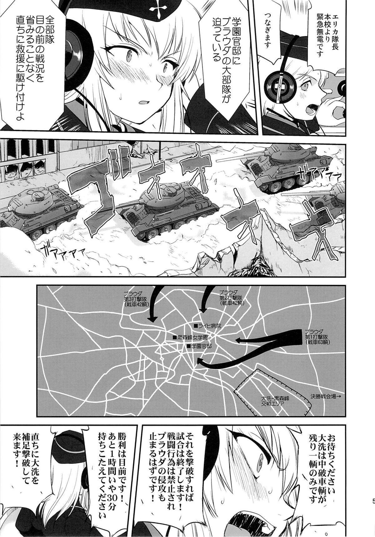 Yukiyukite Senshadou Kuromorimine no Tatakai 49