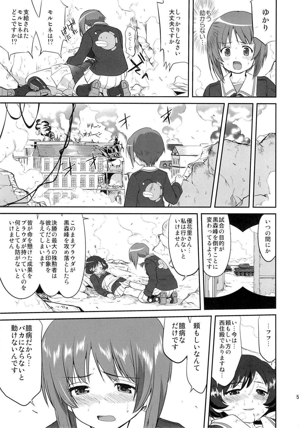 Yukiyukite Senshadou Kuromorimine no Tatakai 51
