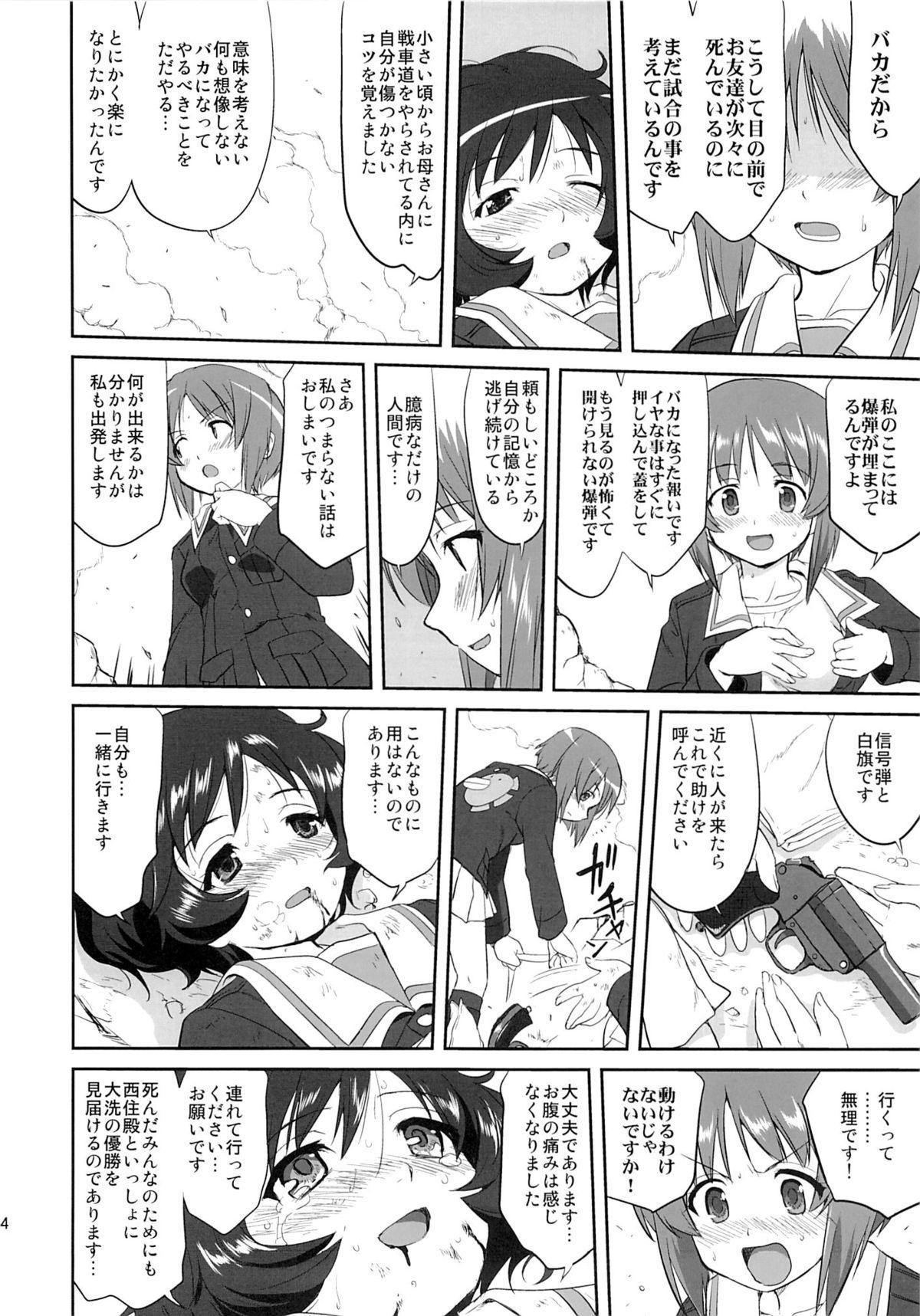 Yukiyukite Senshadou Kuromorimine no Tatakai 52