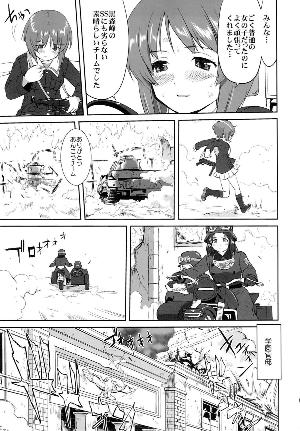 Yukiyukite Senshadou Kuromorimine no Tatakai 57