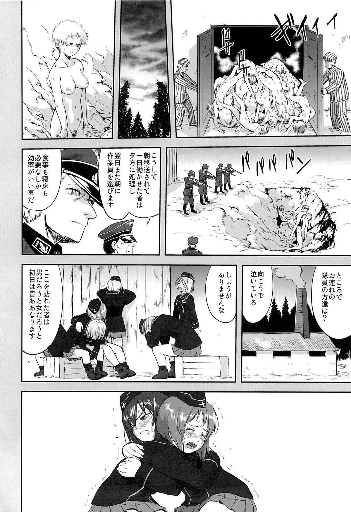 Yukiyukite Senshadou Kuromorimine no Tatakai 6