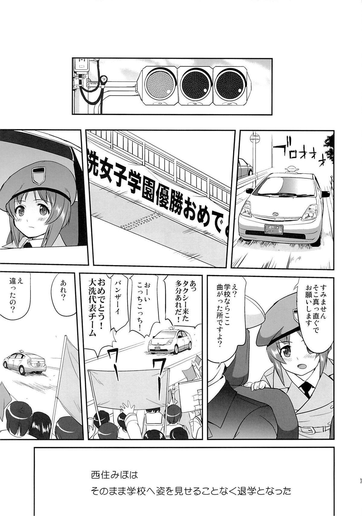Yukiyukite Senshadou Kuromorimine no Tatakai 69
