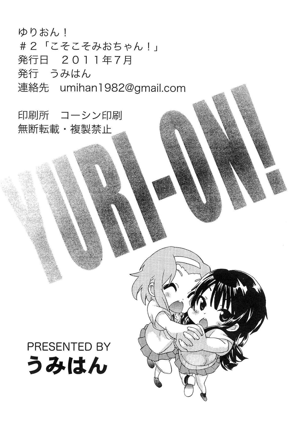 """[Umihan (Ootsuka Shirou)] YURI-ON! #2 """"Kosokoso Mio-chan!"""" (K-ON!) [English] 26"""
