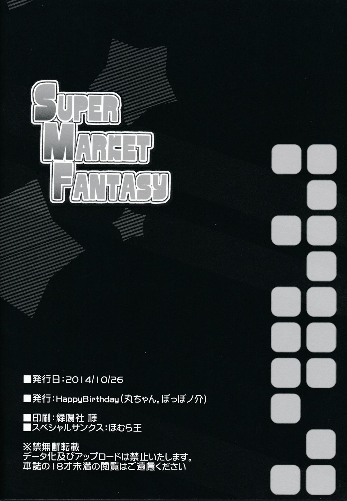 Super Market Fantasy 13