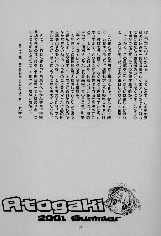 Seishokuya 32