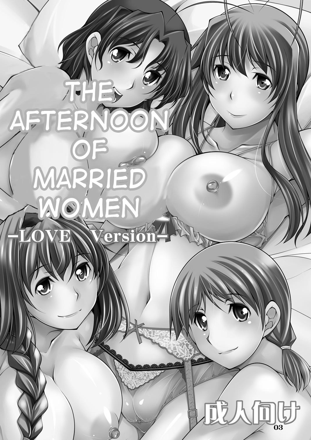 [Manamagu (zen9)] Hitozuma-tachi no Gogo - LOVE Version   Afternoon of Housewives - LOVE Version (Various) [English] {doujin-moe.us} [Digital] 1