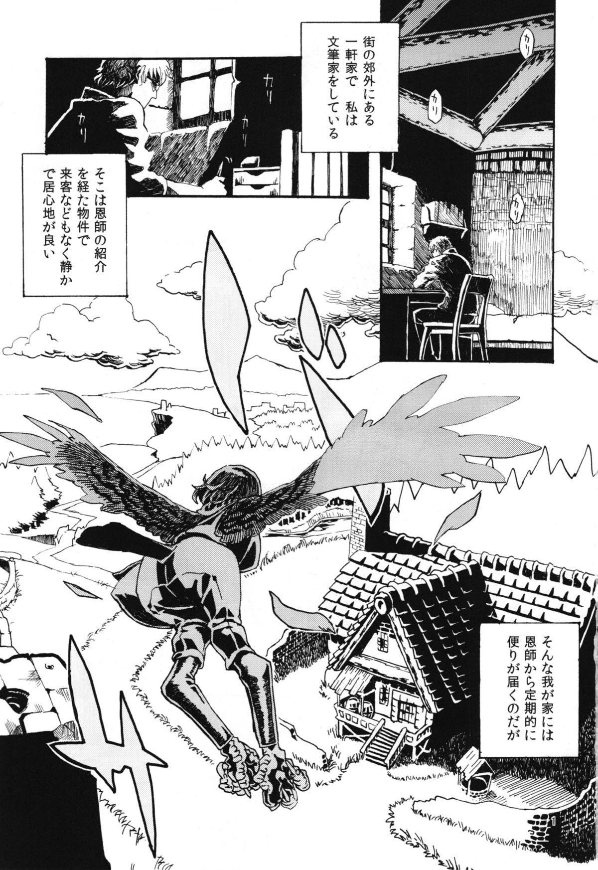Jingai Shunman 6 2