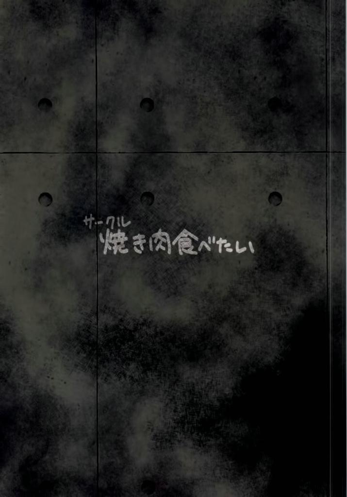 (C86) [Yakiniku Tabetai (Delaware)] Nonna-san no Muteikou -Suiminkan Kaihatsu Hen Itazura Hen Set- (Girls und Panzer) [Chinese] [空気系☆漢化] 44