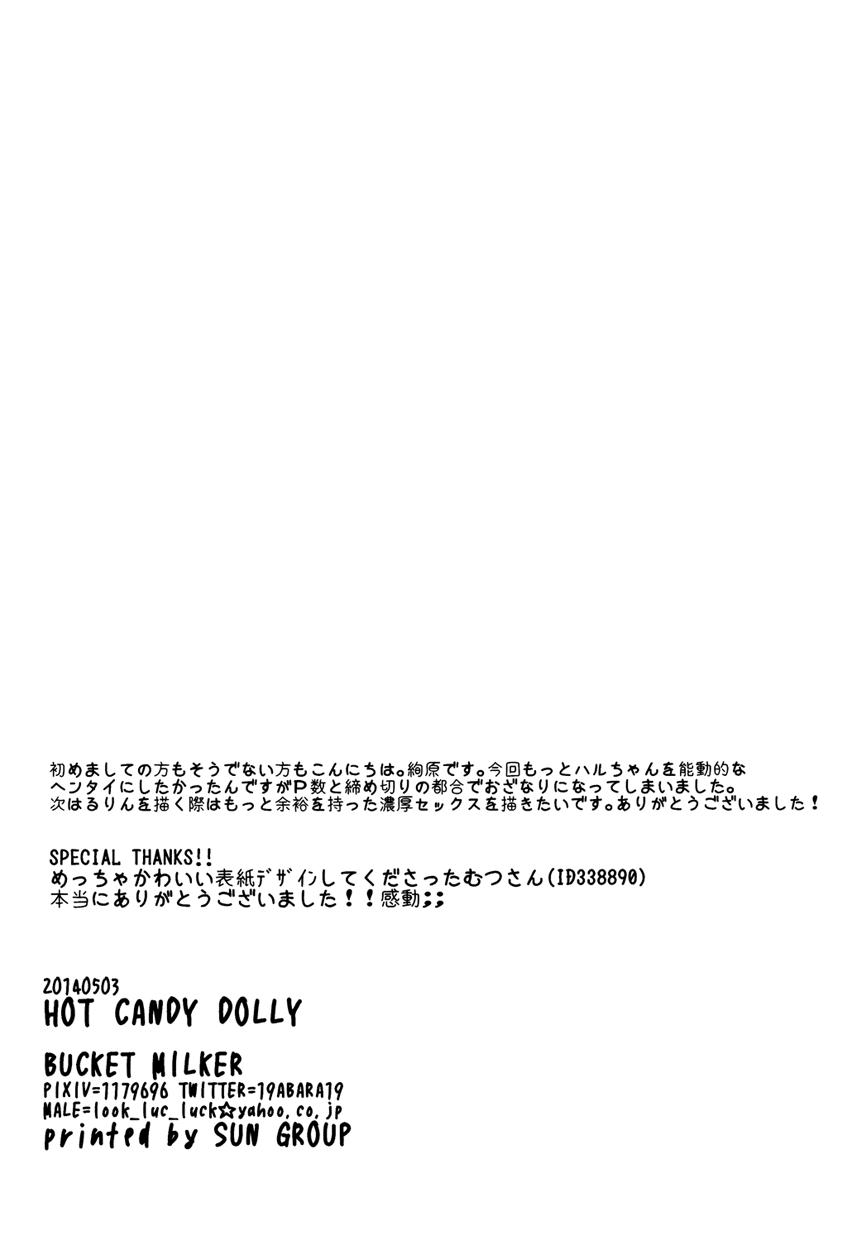 Hot Candy Dolly 20