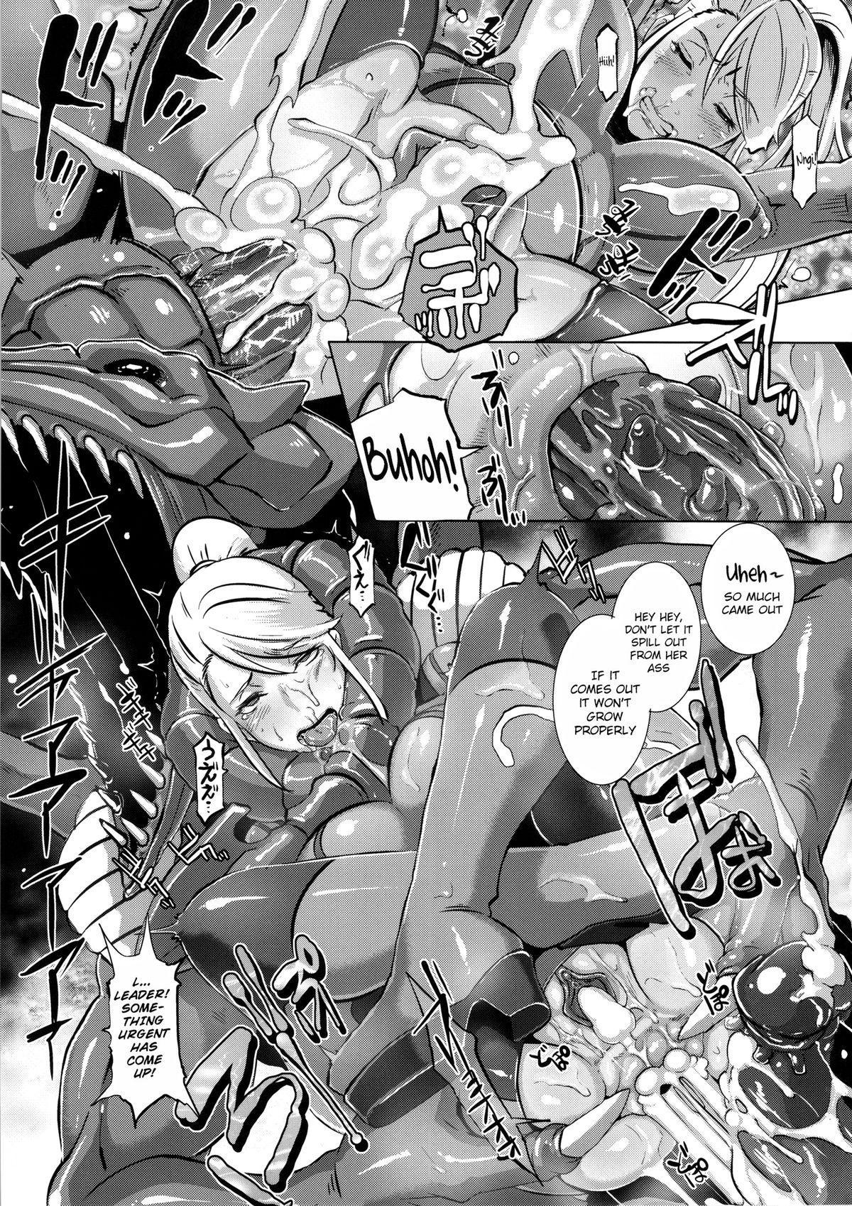 Metroid XXX 34