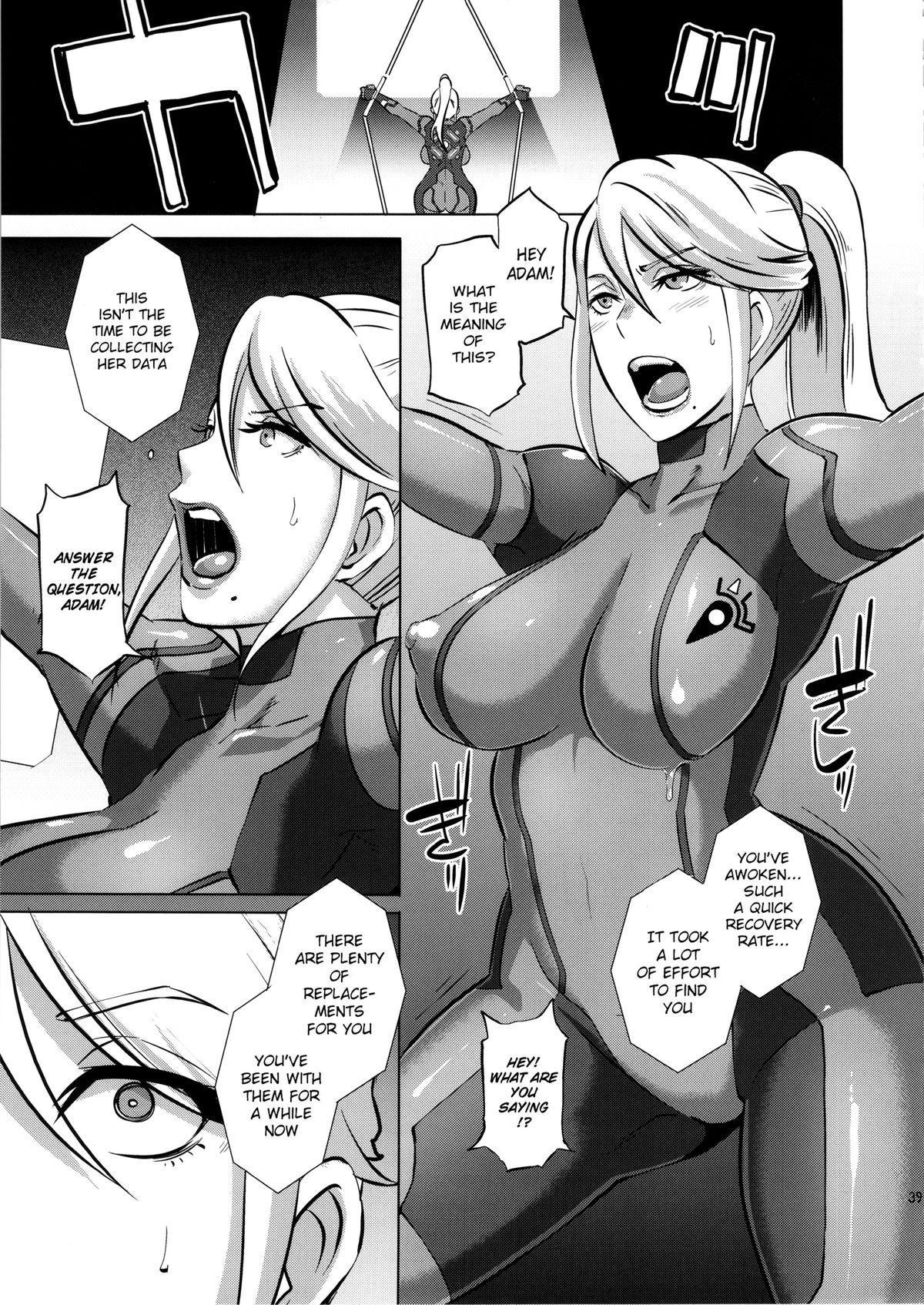 Metroid XXX 36