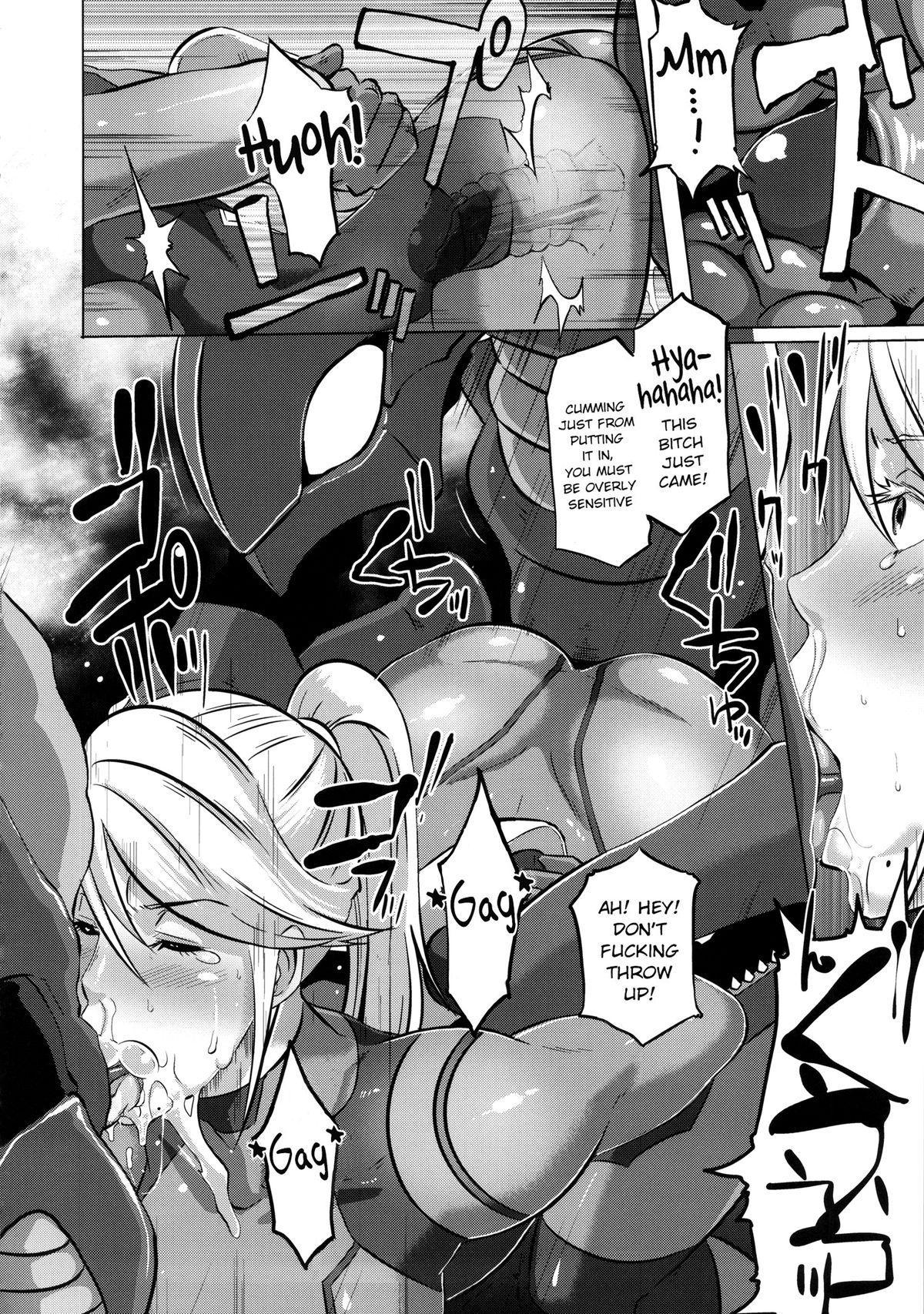 Metroid XXX 5