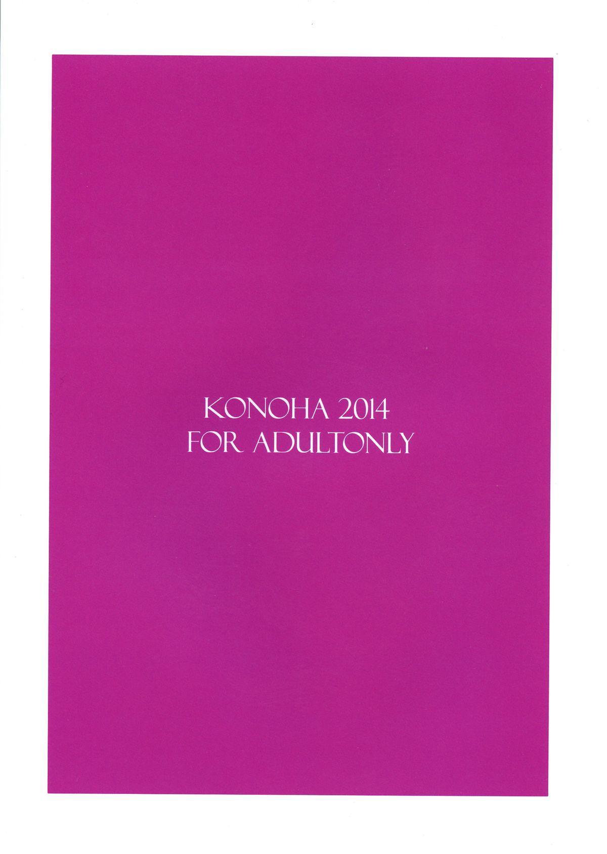 (SC65) [KONOHA (Hotei Kazuha)] Megane o Hazuseba [Nyaa] to naku (THE IDOLM@STER CINDERELLA GIRLS) 1