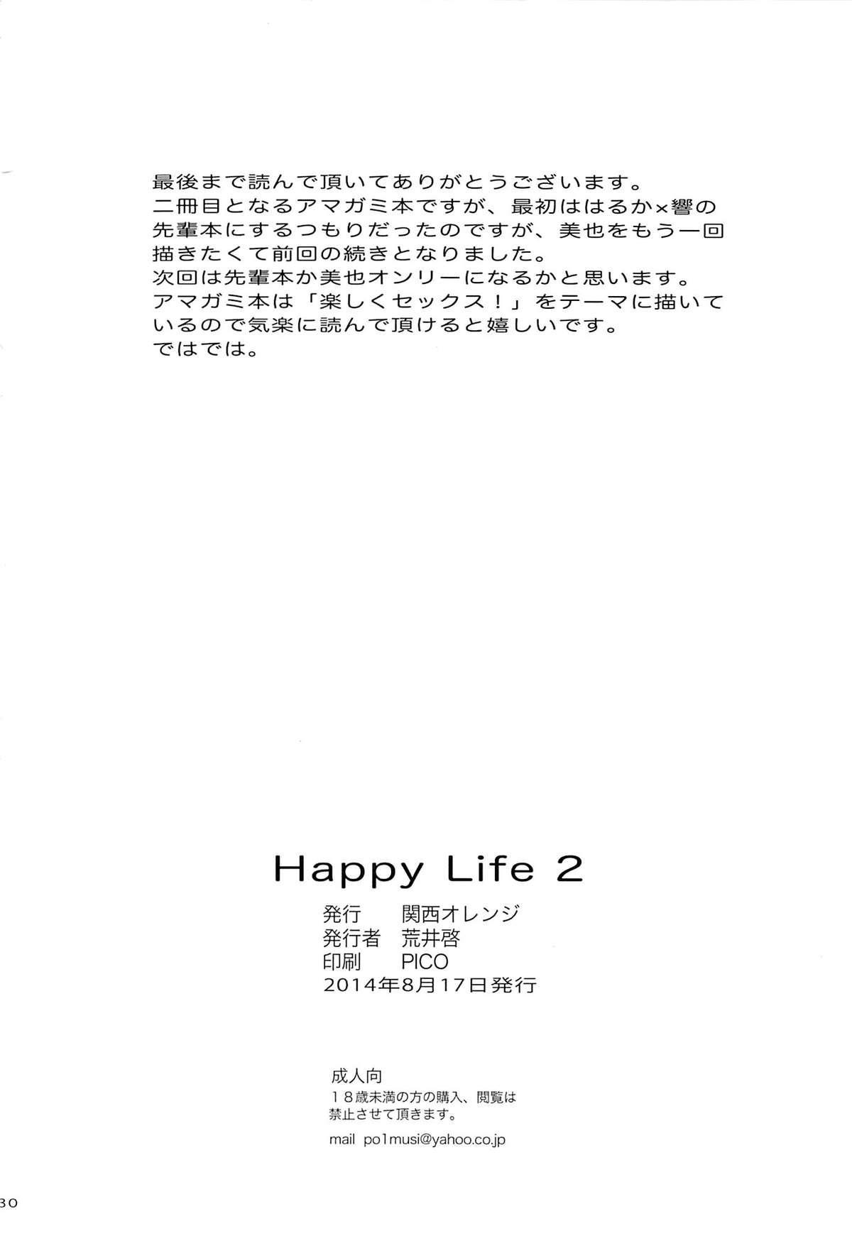 Happy Life2 27