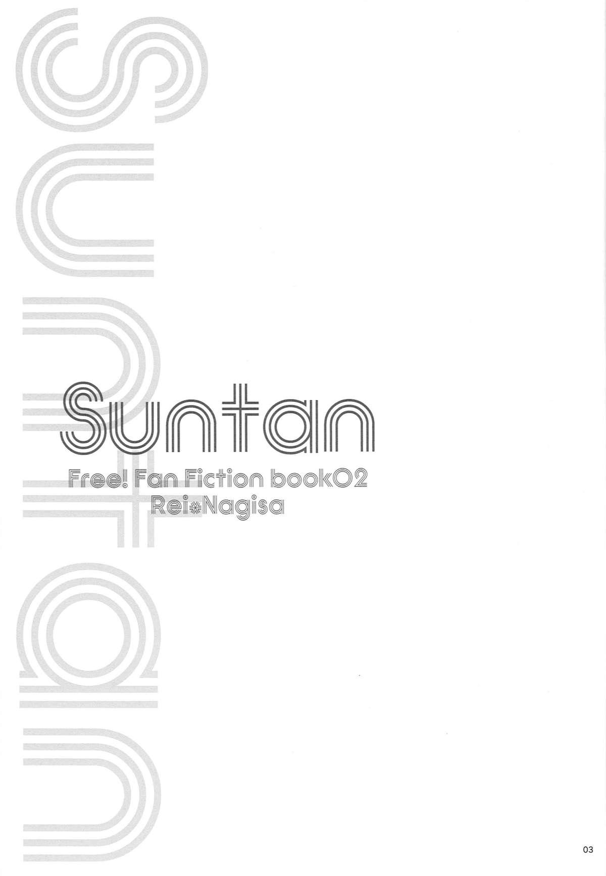 Suntan 1