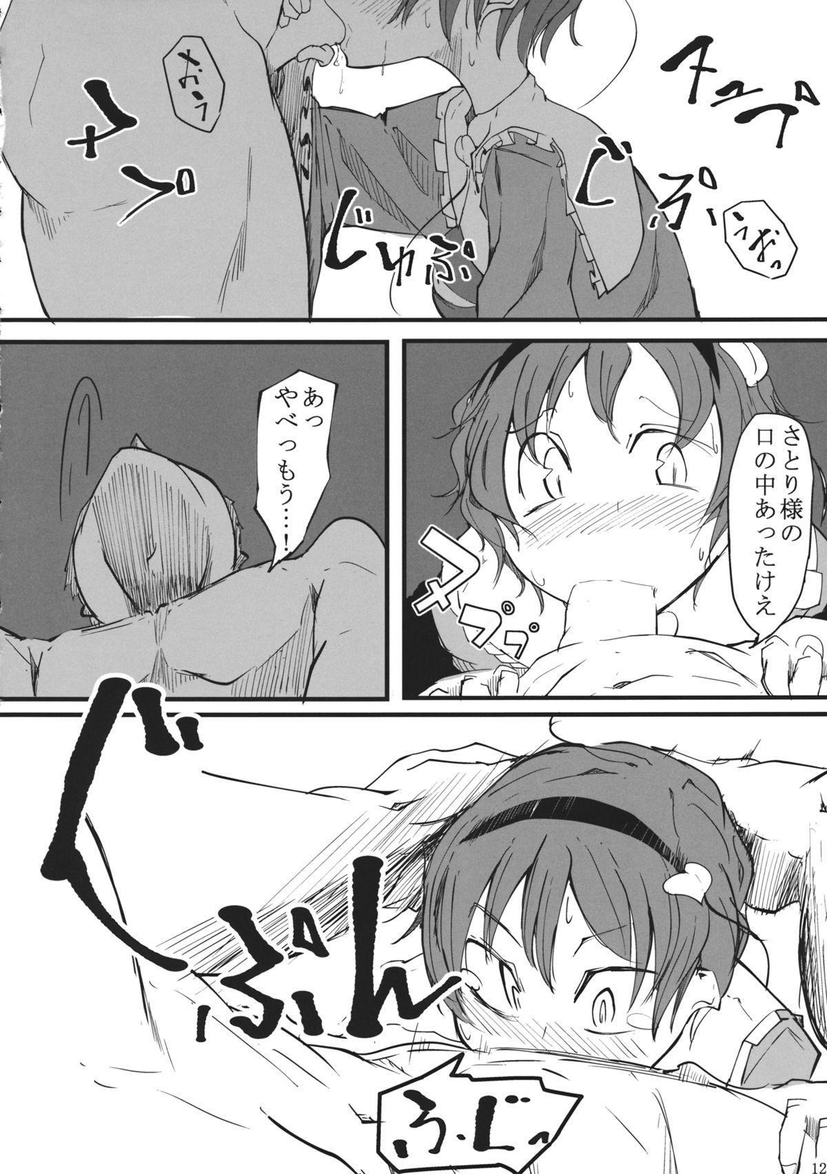 Watashi Sonnano Kaitemasen 10